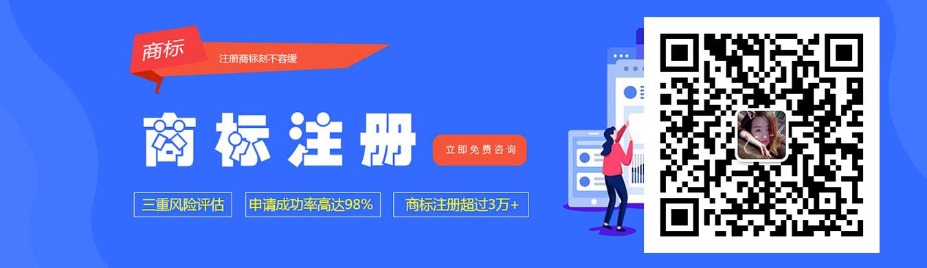 扬州商标注册公司代理申请成功率高