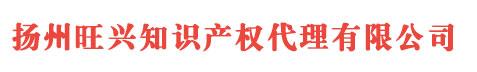 扬州商标注册_代理_申请